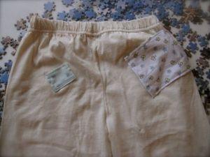 pigiama tasche dietro